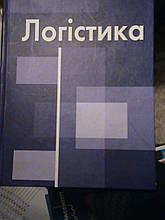 Логістика. Банько. До, 2007.