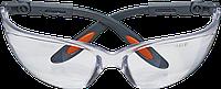 Очки защитные прозрачные Neo 97-500