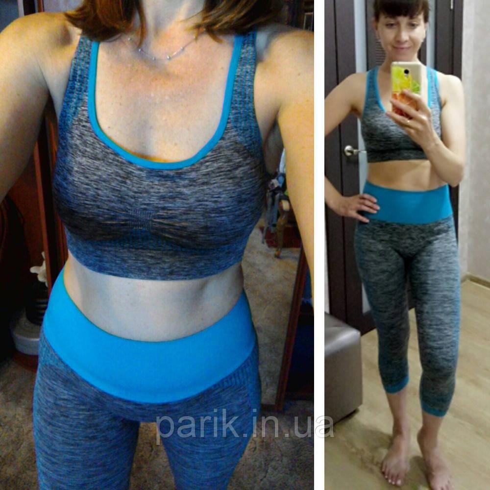 Лосины для фитнеса леггинсы для спорта серые голубые №27b (S)