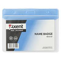 Бейдж Axent 4513 горизонтальный, матовый, 83х52 мм голубой