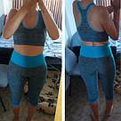 Лосины для фитнеса леггинсы для спорта серые голубые №27b (S), фото 4