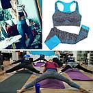 Лосины для фитнеса леггинсы для спорта серые голубые №27b (S), фото 8