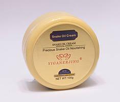 Крем для рук и лица Yiganerjing. Крем для ухода за кожей лица и рук в холодную пору года. Упаковка 100г