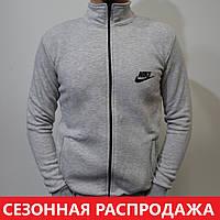 Остались размеры: 44,46,48. Светло-серая толстовка Nike (Найк) / Теплая мужская кофта на молнии