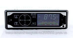 Автомагнитола MP3 3881 ISO 1DIN сенсорный дисплей, магнитола 1дин