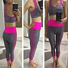 Лосины для фитнеса леггинсы для спорта серые розовые №27p (Размер: L), фото 5