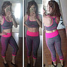 Лосины для фитнеса леггинсы для спорта серые розовые №27p (Размер: L), фото 7