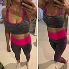 Лосины для фитнеса леггинсы для спорта серые розовые №27p (Размер: L), фото 8