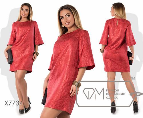 501a8daf464 Фабрика Моды — Повседневные платья по низкой цене от прямого поставщика ФМ  Одесса - Страница 18