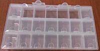 Коробка органайзер для бисера 21 ячейка