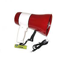 Гучномовець UKC ER-22, ручної мегафон рупор для розмови
