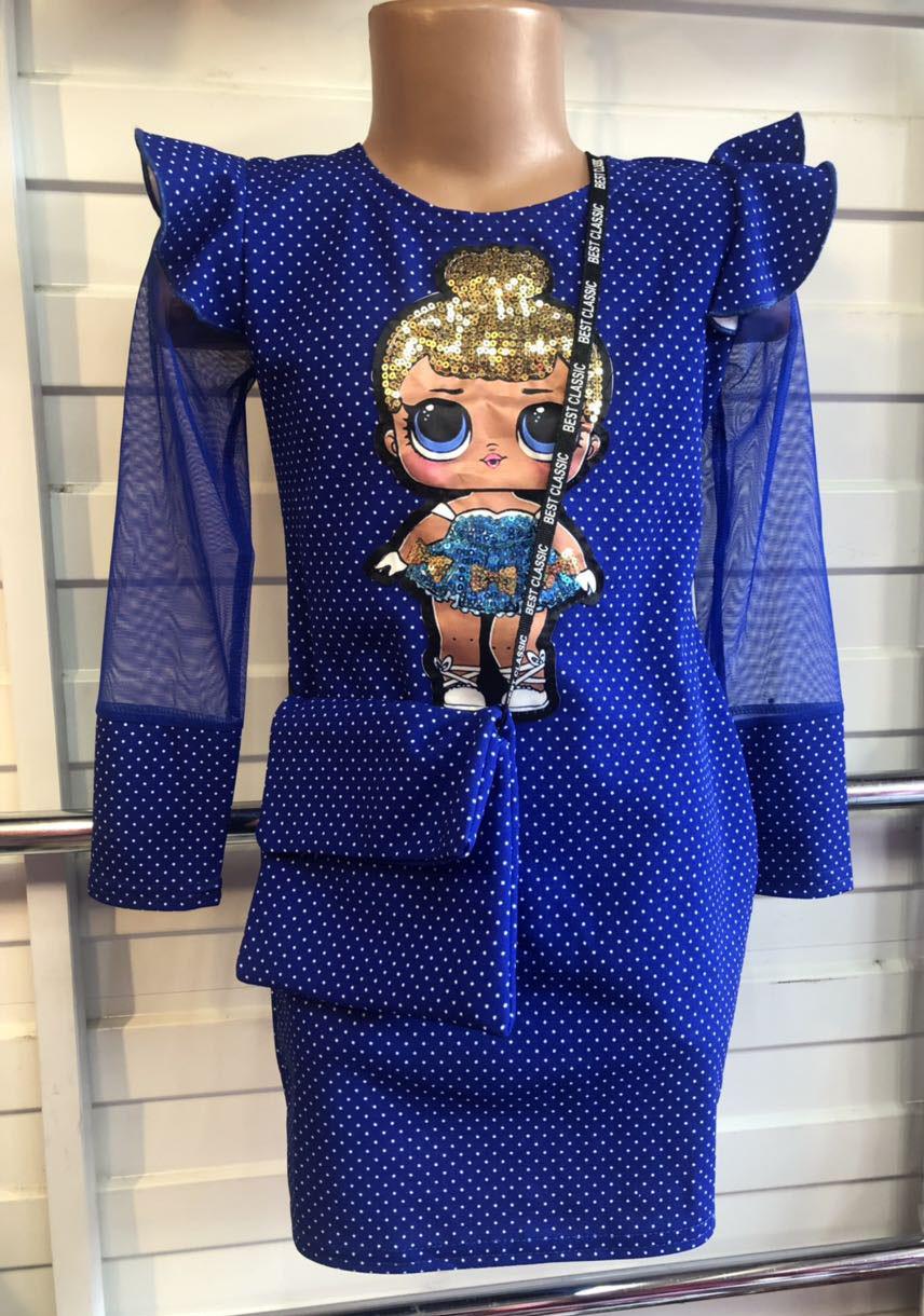 Детское платье для девочки с сумочкой Лол 3-7 лет оптом
