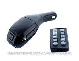 ФМ модулятор FM трансмітер авто MP3 Bluetooth HZ H20+BT