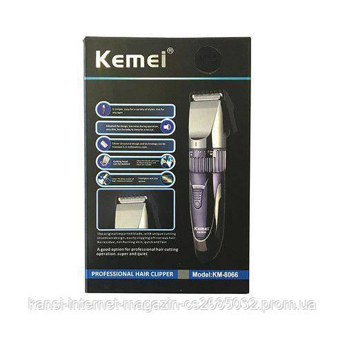 Машинка для стрижки волос беспроводная Kemei KM 8066,
