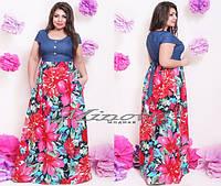 Длинное джинсовое платье большого размера 50-56 разные цвета