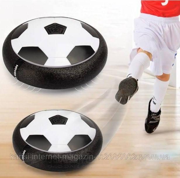 Летающий футбольный мяч Hover ball 86008, ховер болл, летающий