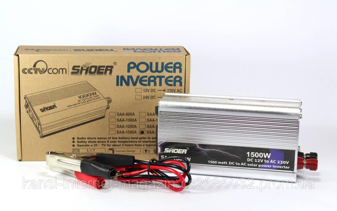 Автомобильный преобразователь напряжен AC/DC 1500W SAA SHOER авто инвертор 12В/220В 1500 ватт