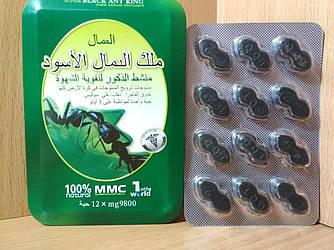 черный муравей таблетки