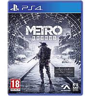 Игра PS4 Metro Exodus для PlayStation 4