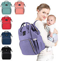 Сумка-Рюкзак для мамы/ разные цвета, рюкзак для прогулки, сумка на коляску