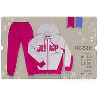 Спортивный костюм Бемби КС520 трикотаж 140 цвет фиолетовый+серый