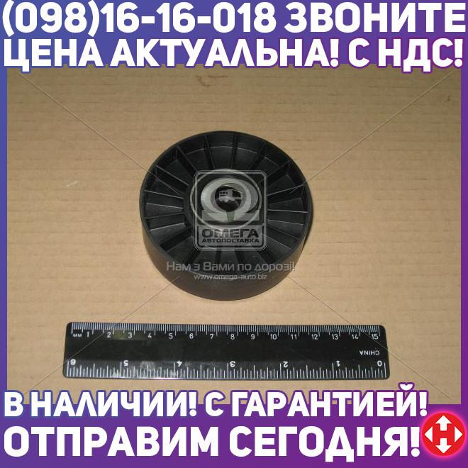 ⭐⭐⭐⭐⭐ Ролик ведущий АУДИ (производство  Ina) ФОЛЬКСВАГЕН,100,A6,A8,В8,ТОУAРЕГ, 532 0066 10