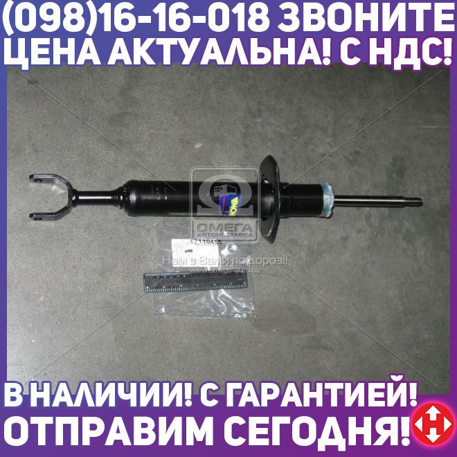 ⭐⭐⭐⭐⭐ Амортизатор подвески АУДИ A4 передний газовый ORIGINAL (производство  Monroe)  26650