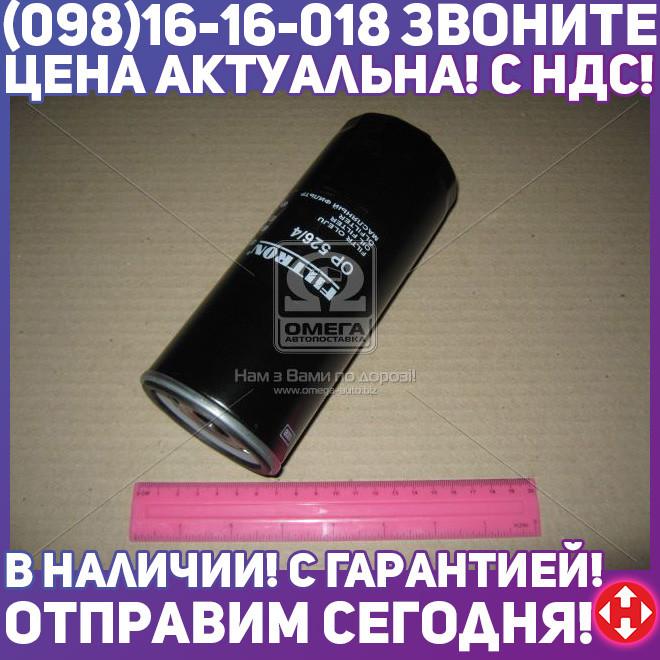 ⭐⭐⭐⭐⭐ Фильтр масляный AUDI 100 WL7230/OP526/4 (пр-во WIX-Filtron)