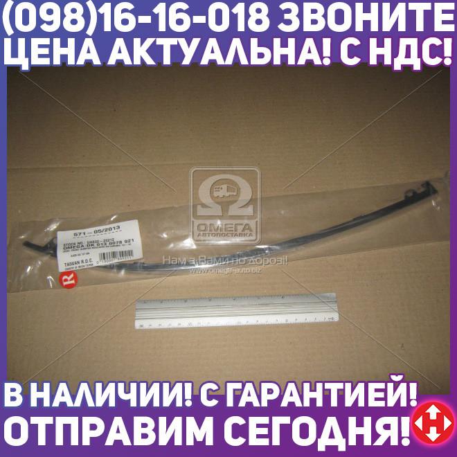 ⭐⭐⭐⭐⭐ Полоска под фарой правая  AUDI A6 01-05 (пр-во TEMPEST)