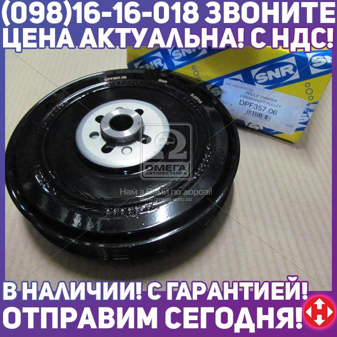 ⭐⭐⭐⭐⭐ Ременный шкив, коленчатый вал  AUDI, VOLKSWAGEN, VOLVO  2.5 TDI 074 105 251 AC  (Пр-во NTN-SNR)