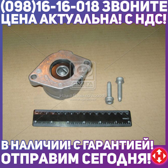 ⭐⭐⭐⭐⭐ Планка натяжная AUDI, VW (пр-во Ina)