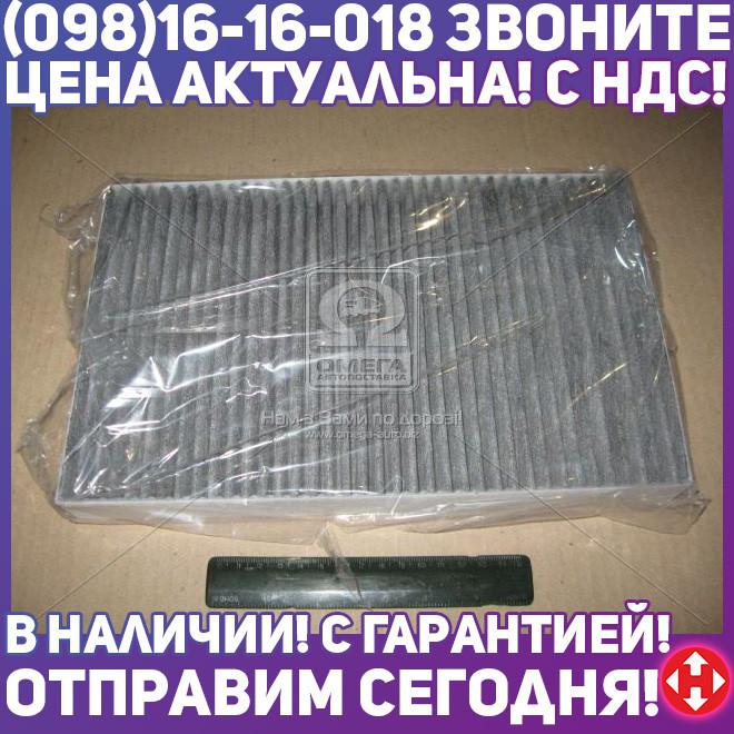 ⭐⭐⭐⭐⭐ Фильтр салона AUDI A6, VW PASSAT WP6865/K1032A угольный (пр-во WIX-Filtron)