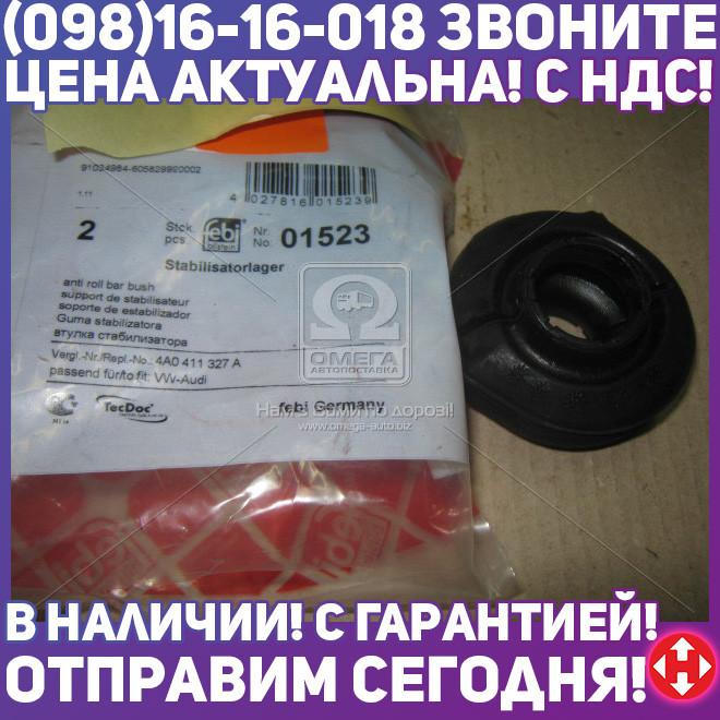 ⭐⭐⭐⭐⭐ Втулка стабилизатора  AUDI 100, A6 2.0-2.8 (90-94) передняя ось, внутренняя  (пр-во Febi)