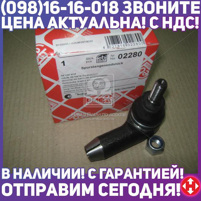 ⭐⭐⭐⭐⭐ Наконечник тяги рулевой    AUDI 100 82- передний правый   (пр-во Febi)