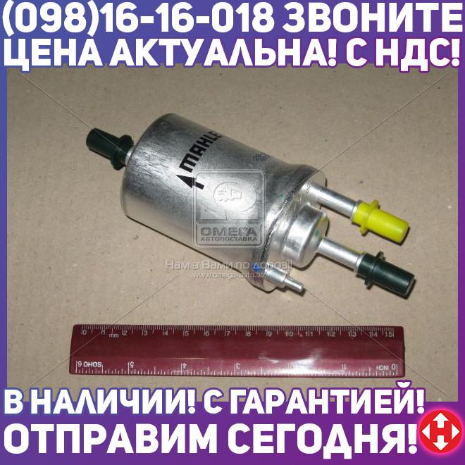 ⭐⭐⭐⭐⭐ Фильтр топливный  AUDI A1,A3 (пр-во Knecht-Mahle)