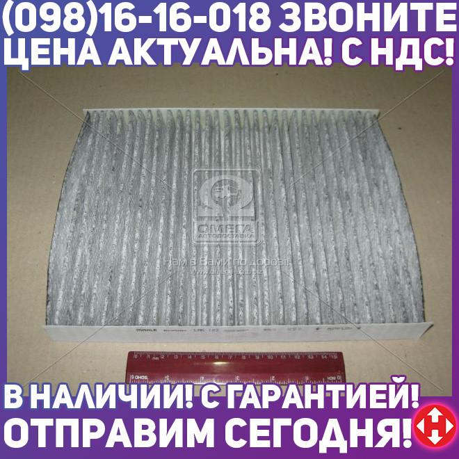 ⭐⭐⭐⭐⭐ Фильтр салона AUDI Q7 угольный (пр-во Knecht-Mahle)
