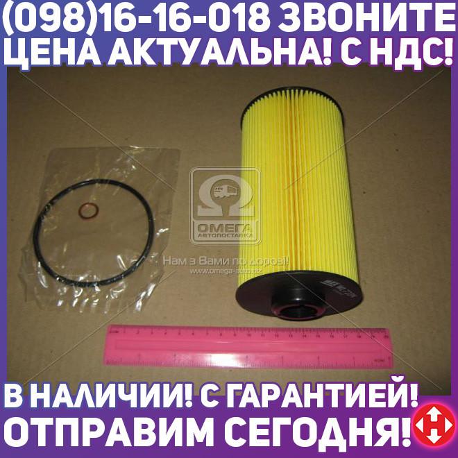 ⭐⭐⭐⭐⭐ Фильтр масляный BMW E38 WL7234/OE649/3 (пр-во WIX-Filtron)