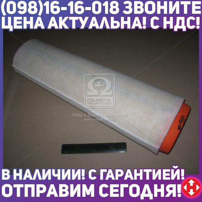 ⭐⭐⭐⭐⭐ Фильтр воздушный BMW WA6574/AK362/1 (пр-во WIX-Filtron)