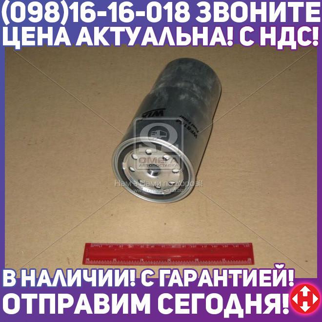⭐⭐⭐⭐⭐ Фильтр топливный  BMW E36 WF8164/PP940/1 (пр-во WIX-Filtron)