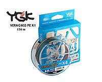 Шнур плетений YGK Veragass PE x4 #0.6/0.128мм намотка 150м оригінальний