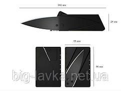 Легендарний ніж - кридитка Чорний