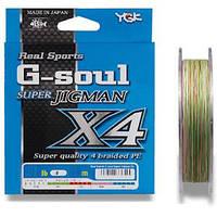 Шнур плетений YGK Super Jig Man X4 #0.5/0.117мм намотка 200м, оригінальний