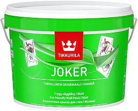 Интерьерная акрилатная матовая краска Тиккурила (Tikkurila) Джокер 9 л