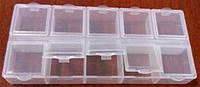 Коробка органайзер для бисера 10 ячеек