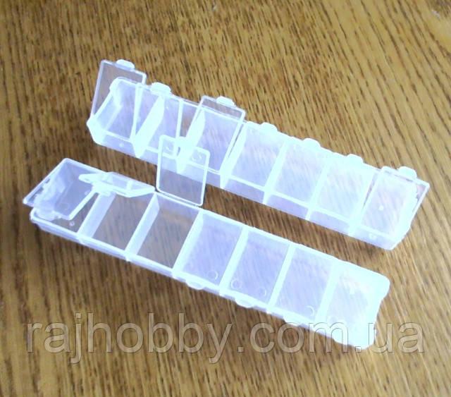 Коробка органайзер для бисера 7 ячеек белый прозрачный