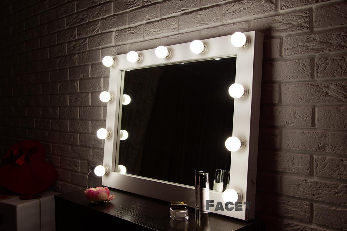 """Дзеркало для макіяжу з підсвічуванням """"Моши"""""""