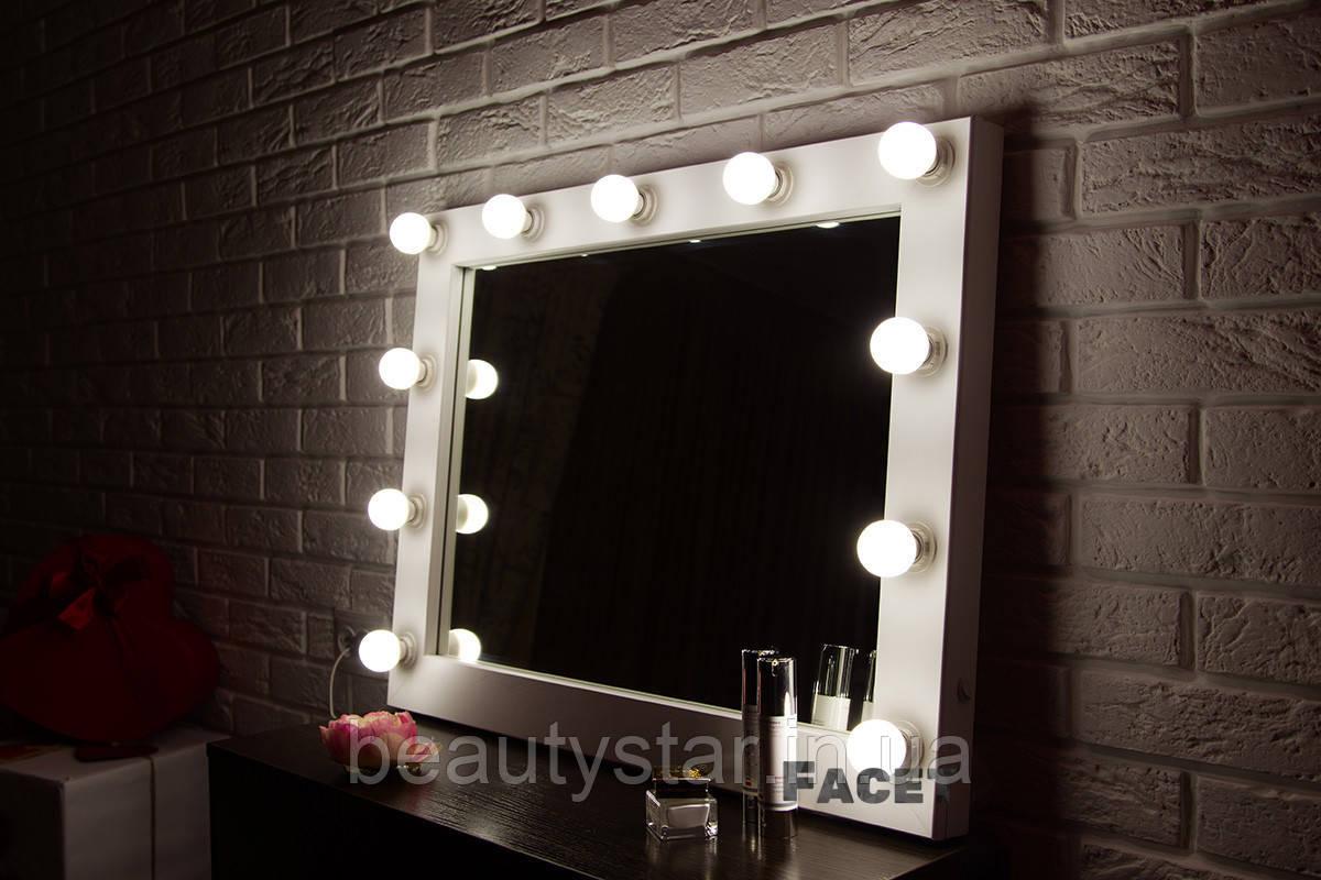 """Зеркало с подсветкой """"Моши"""", зеркало гримерное на 11 ламп"""
