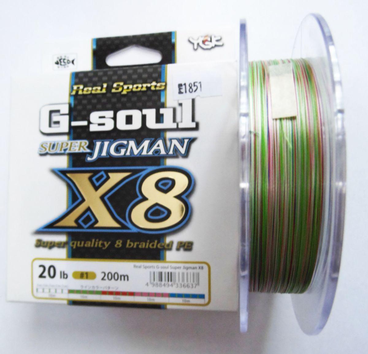 Шнур плетеный YGK Super Jig Man X8 # 1.0 / 0.165 мм намотки 200м оригинальный