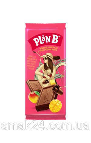 Шоколад молочный с манго PLaN B  Коммунарка  90 г Беларусь