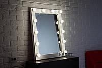 Зеркало с подсветкой для визажиста- зеркало с лампами «Мики»